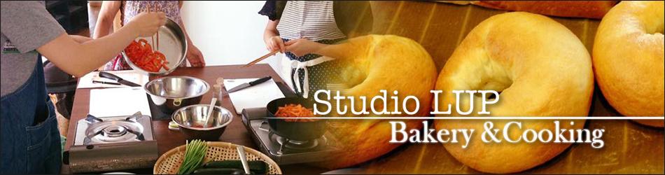 パン教室と料理教室